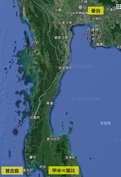 泰國曼谷喀比位置圖
